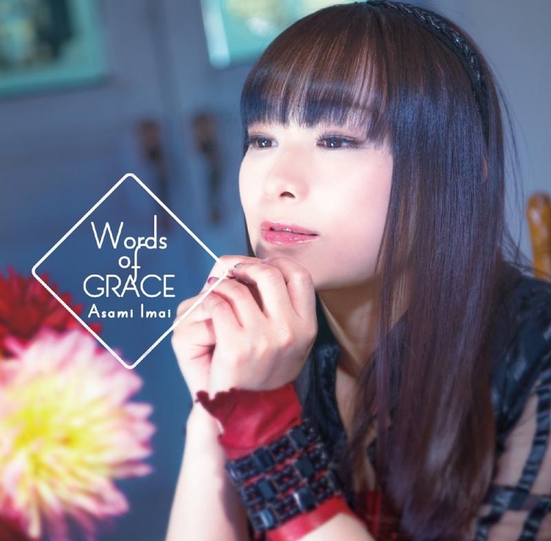 【アルバム】今井麻美/Words of GRACE DVD付