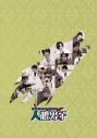 【Blu-ray】TV 人狼男子 第2巻の画像