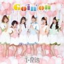【主題歌】TV プリパラ 2期 OP「Goin'on」/i☆Ris 通常盤の画像