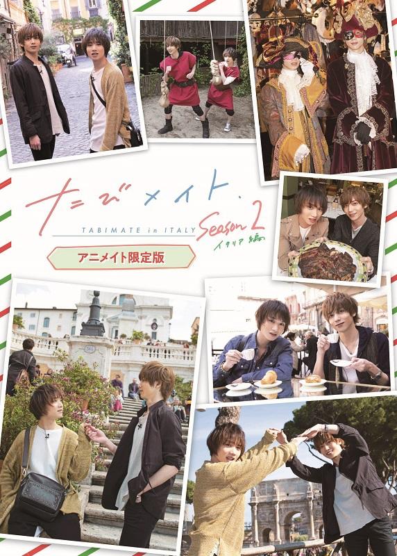【DVD】TV たびメイトSeason2 イタリア編 アニメイト限定版