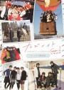 【DVD】TV たびメイトSeason2 北海道編 アニメイト限定版の画像