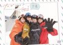 【DVD】TV たびメイトSeason2 北海道編 下巻の画像