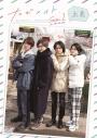【DVD】TV たびメイトSeason2 北海道編 上巻の画像