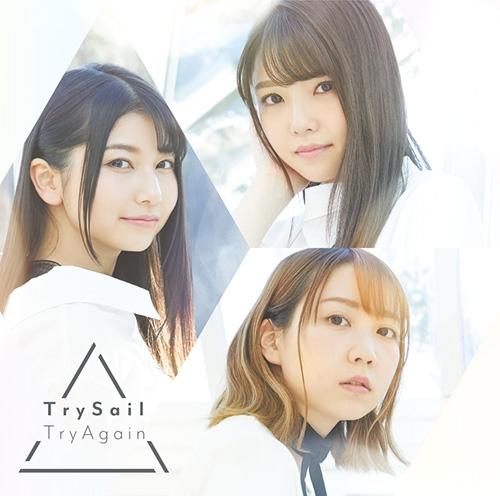 【アルバム】TrySail/TryAgain 通常盤