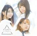 【アルバム】TrySail/TryAgain 通常盤の画像
