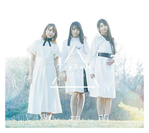 【アルバム】TrySail/TryAgain 初回生産限定盤