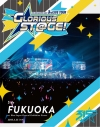 【Blu-ray】THE IDOLM@STER SideM 3rdLIVE TOUR ~GLORIOUS ST@GE!~ LIVE Blu-ray Side FUKUOKAの画像