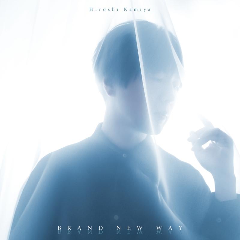 【マキシシングル】神谷浩史/BRAND NEW WAY 通常盤