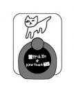 【グッズ-携帯グッズ】小野坂昌也 ニューヤングTV ねこ星スマホリングの画像