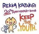 【アルバム】片霧烈火/Rekka Katakiri 20th Anniversary BOX 完全生産限定盤の画像