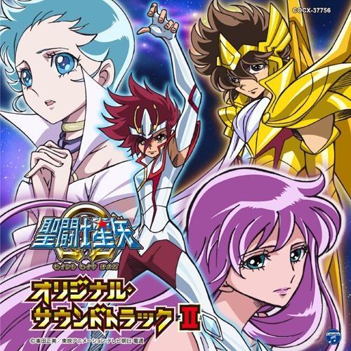 【サウンドトラック】TV 聖闘士星矢Ω オリジナルサウンドトラックII