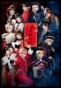 【Blu-ray】【ツキステ。】2.5次元ダンスライブ ツキウタ。 ステージ第10幕 月歌奇譚 太極伝奇の画像