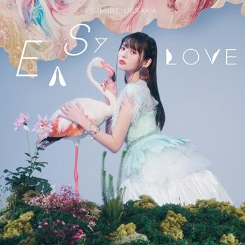 【主題歌】TV イジらないで、長瀞さん OP「EASY LOVE」/上坂すみれ 初回限定盤