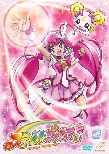 【DVD】TV スマイルプリキュア! Vol.2