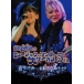 angela/angelaのミュージック・ワンダー★大サーカス5th ~蒼穹のファフナー まるごと全曲ライブ!!~ 数量限定版