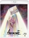 【Blu-ray】劇場版 ANEMONE/交響詩篇エウレカセブン ハイエボリューション 2 通常版の画像