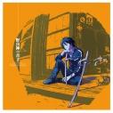 【サウンドトラック】TV ノラガミ ARAGOTO オリジナル・サウンドトラック~野良神の音2~の画像