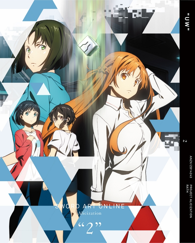 【DVD】TV ソードアート・オンライン アリシゼーション 2 完全生産限定版