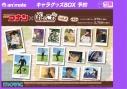 【グッズ-ブロマイド】名探偵コナン ぱしゃこれ/vol.2の画像