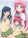 【DVD】TV To LOVEる-とらぶる-ダークネス2nd 第5巻 初回生産限定版の画像