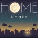 【マキシシングル】UMake(伊東健人・中島ヨシキ)/HOME 初回限定盤の画像