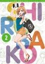 【Blu-ray】TV SHIROBAKO Blu-ray BOX 2 スタンダード エディションの画像