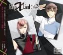 【キャラクターソング】SQ Neo X Lied vol.3 里津花&英知の画像