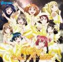 【サウンドトラック】劇場版 ラブライブ!サンシャイン!!The School Idol Movie Over the Rainbow オリジナルサウンドトラックの画像