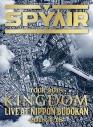 【Blu-ray】SPYAIR/SPYAIR TOUR 2018 -KINGDOM- Live at NIPPON BUDOKAN 完全生産限定版の画像