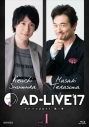 【Blu-ray】舞台 AD-LIVE2017 第1巻 鈴村健一×てらそままさき 通常版の画像