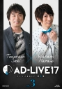 【Blu-ray】舞台 AD-LIVE2017 第3巻 関智一×羽多野渉 アニメイト限定版の画像