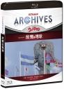 【Blu-ray】ULTRAMAN ARCHIVES ウルトラマン Episode 23 故郷は地球 Blu-ray&DVDの画像