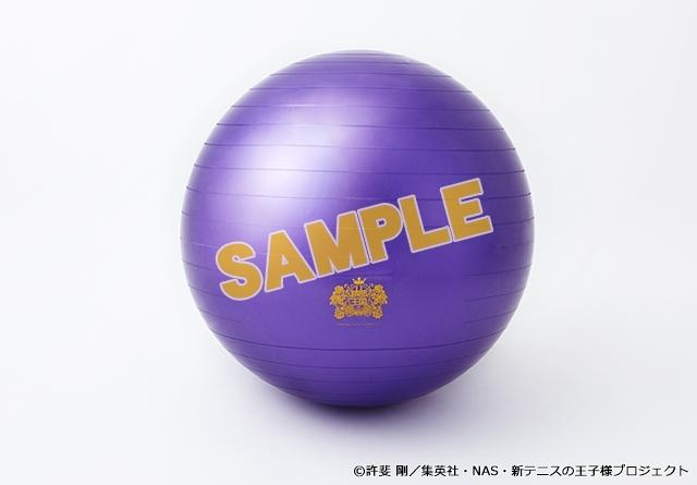 【グッズ-その他】新テニスの王子様 跡部様バランスボール