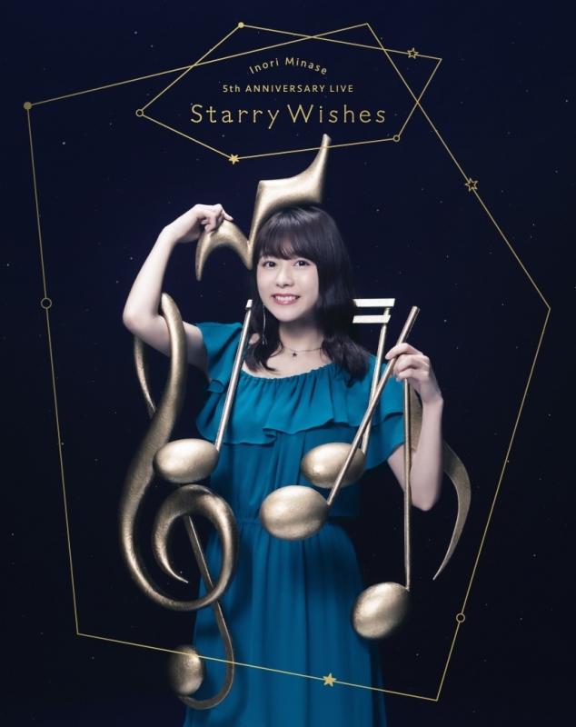 【Blu-ray】水瀬いのり/Inori Minase 5th ANNIVERSARY LIVE Starry Wishes