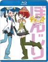 【Blu-ray】TV みならいディーバ(※生アニメ)~ぼんじり~の画像