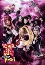 【チケット】舞台「ゾンビランドサガ Stage de ドーン!」の画像
