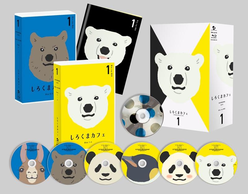 【Blu-ray】TV しろくまカフェ Blu-ray BOX 1