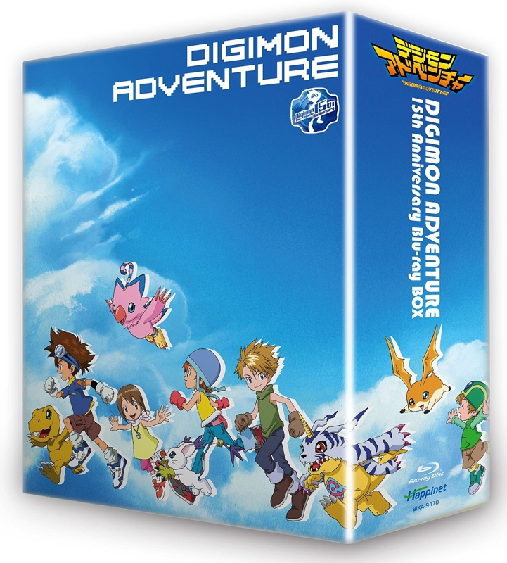 【Blu-ray】TV デジモンアドベンチャー 15th Anniversary Blu-ray BOX