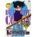 名探偵コナン PART7 Vol.4