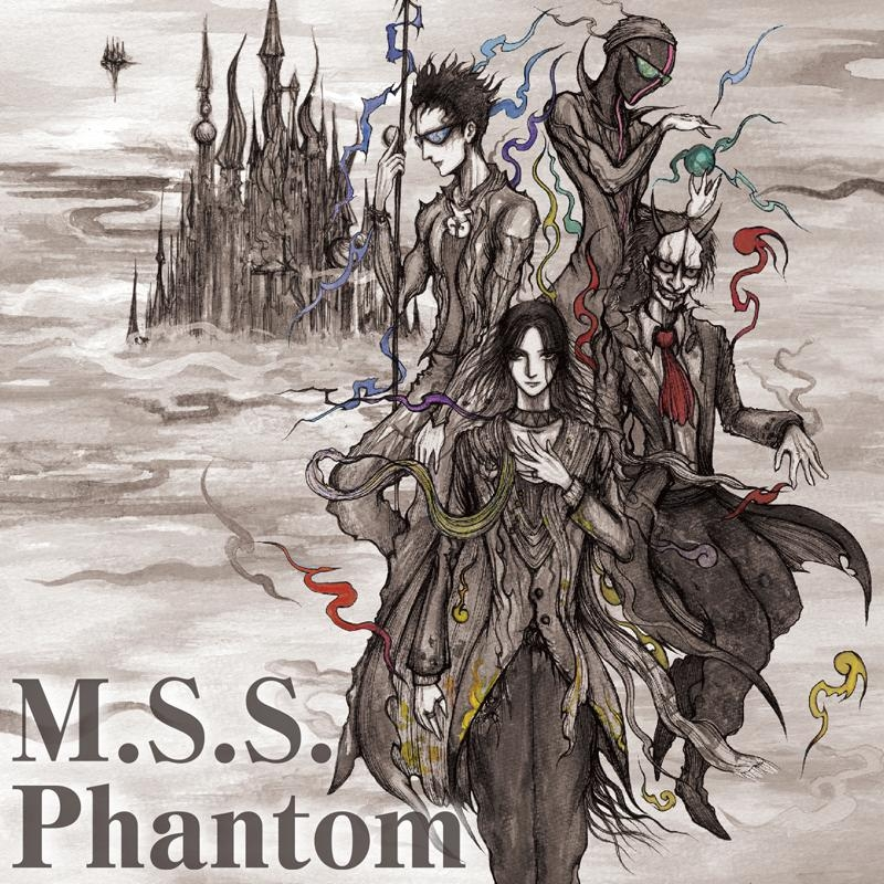 M.S.S Project/M.S.S.Phantom