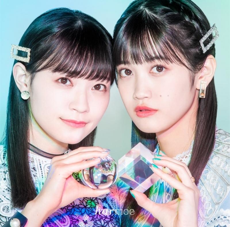 【マキシシングル】harmoe/きまぐれチクタック 初回限定盤