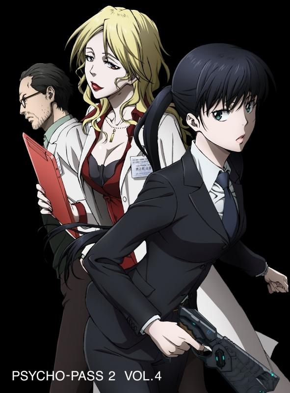【DVD】TV PSYCHO-PASS サイコパス2 VOL.4