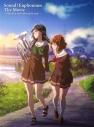 【Blu-ray】劇場版 響け!ユーフォニアム ~届けたいメロディ~の画像