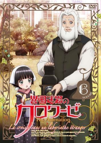 【DVD】TV 異国迷路のクロワーゼ The Animation 6
