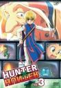 【DVD】TV HUNTER×HUNTER Vol.3の画像