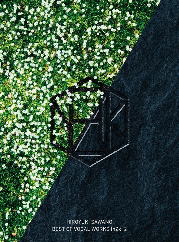 【アルバム】澤野弘之/BEST OF VOCAL WORKS [nZk] 2 初回生産限定盤