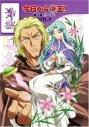 【DVD】TV 今日からマ王! 第二章 FIRST SEASON VOL.4の画像
