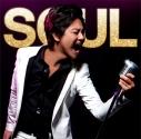 【アルバム】SCREEN mode/SOULの画像