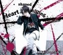 【DJCD】Webラジオ 今日からマ王! 眞魔国放送協会(SHK) 第二期テーマソング「Heart shaped killing emotion」/斎賀みつき feat.JUSTの画像