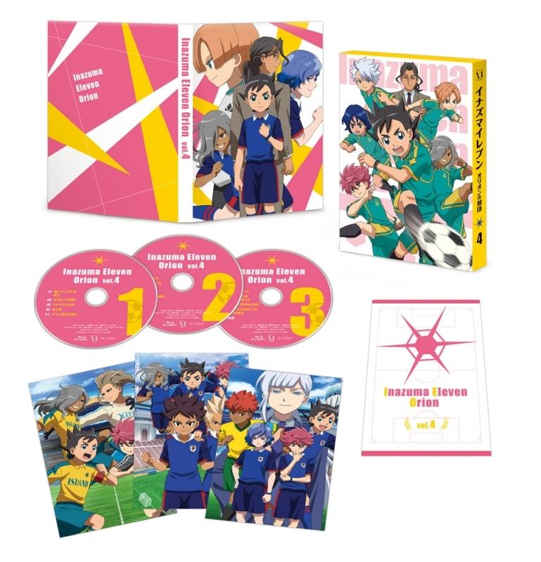 【DVD】TV イナズマイレブン オリオンの刻印 DVD BOX 第4巻